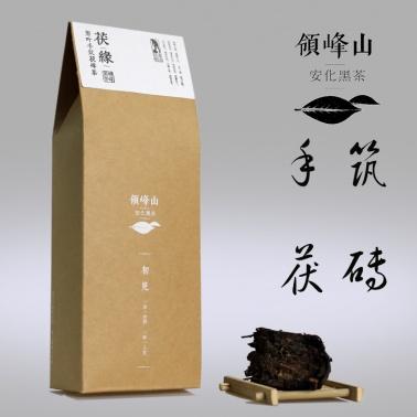 [领峰山]安化黑茶200克初见原叶手筑茯砖茶切分装汤色红亮香醇绵密
