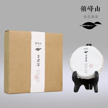 [领峰山]安化黑茶200克安化百两茶饼盒装茶汤红亮滋味醇厚