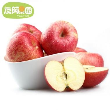 【友阿果园】新西兰进口红玫瑰苹果1kg