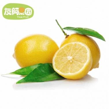 【友阿果园】美国进口柠檬4个装 金黄个头饱满