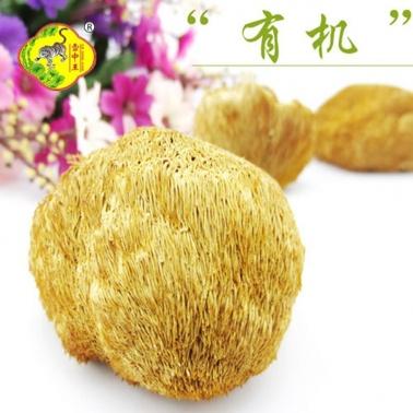 雪中王有机猴头菇干货150g 猴头菌菇 山珍猴头蘑菇 黑龙江特产 养胃佳品