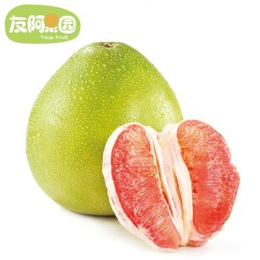 【友阿果园】福建红珠贡柚 减肥养生佳品 1个装