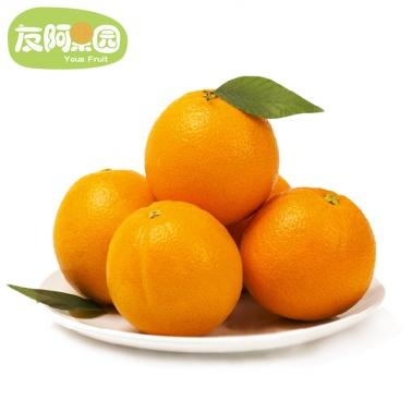 【友阿果园】赣南甜橙 6个装阳光之果 浓郁芬芳