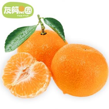 【友阿果园整箱】一级巴西橘16个装