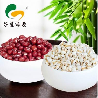 谷道粮原 有机红小豆薏仁米1050g 薏米红豆粥 薏米仁新货五谷杂粮组合 祛湿养颜