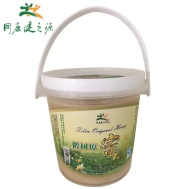 同康健之源椴树原蜜1Kg桶装自然结晶天然东北野生椴树蜂蜜