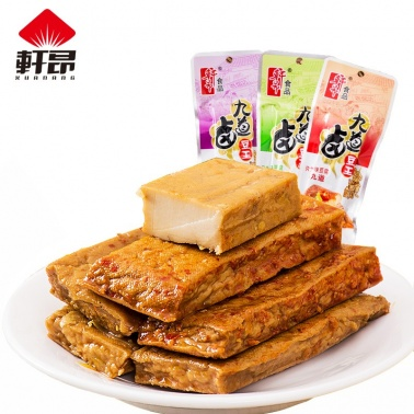 轩昂豆腐干豆干小包装湖南特产麻辣休闲零食小吃豆制品28gX20包